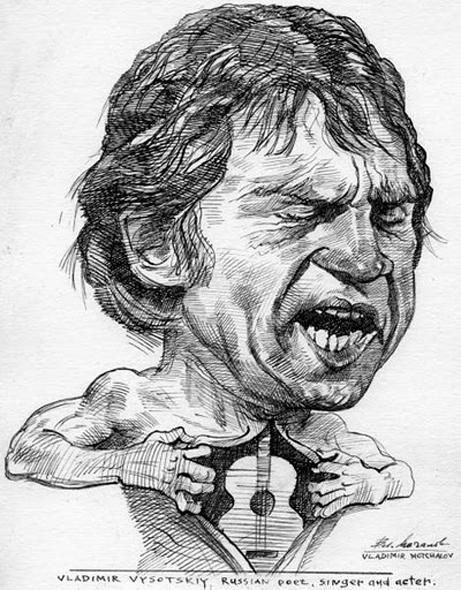 vladimir-vysotskij_portrait